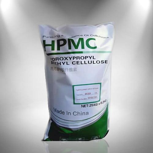 HPMC 200000